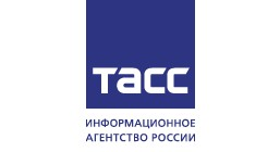ТАСС - информационное агентство России