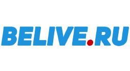Интернет-издание «BELIVE.RU»