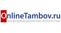 Информационное агентство «Онлайн Тамбов.ру»