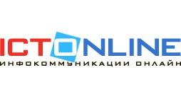Издание ICT-Online.ru, «Инфокоммуникации онлайн»