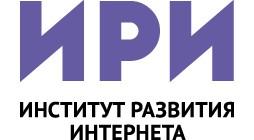 Институт развития интернета