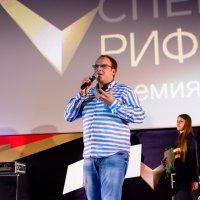 РИФ Воронеж 2016, 17 сентября