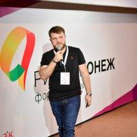 РИФ Воронеж 2016, 16 сентября